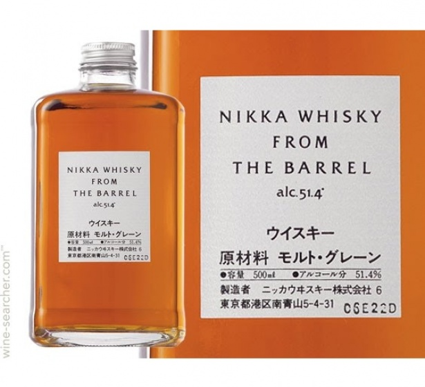 <h6  style='color:#FFFFFF;'>Nikka whisky the barrel  (13.00€)</h6>